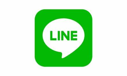 LINE 6.2.1 Build 2289